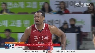【HIGHLIGHTS】 David Simon H/L | 20180321 | 2017-18 KBL