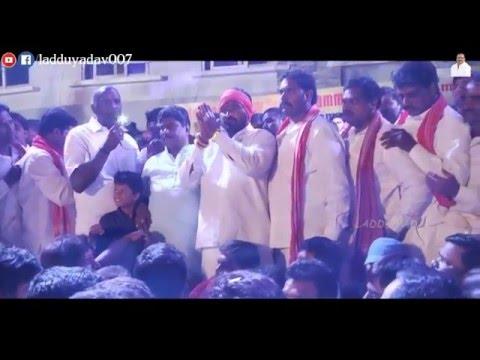 Kankanalu Veerudavu Wah 12 Laddu Anna | LADDU YADAV Song 2016