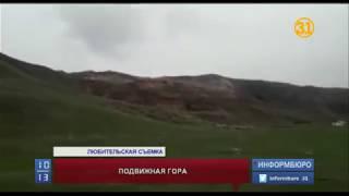 Несколько зон отдыха в Алматинской области обесточены в результате оползня