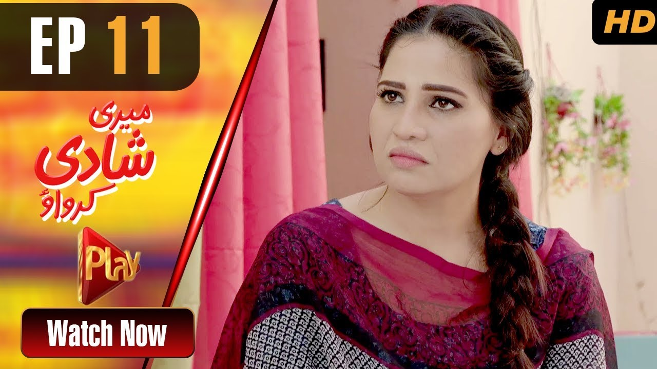 Meri Shadi Karwao - Episode 11 Play Tv May 15