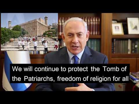 Prime Minister Benjamin Netanyahu Defends Hebron Following UNESCO Vote
