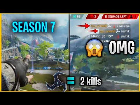 1 arc star 2 kill season 7 gameplay || Apex Legends PS4