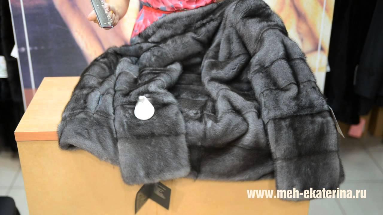 Как сделать мех в домашних условиях фото 88
