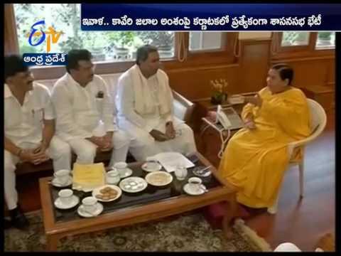 Karnataka CM Meets Uma Bharti: Explains State's Difficulty in Releasing Water