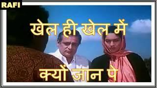 Dil Ne Phir Yaad Kiya ONLY 4 MALE SINGERS unabatedlove hindi karaoke