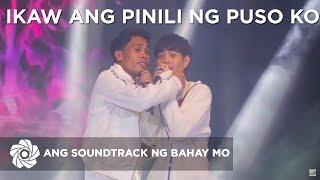 FumiYam - Ikaw Ang Pinili Ng Puso Ko | Ang Soundtrack ng Bahay Mo