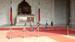 Guard Change at Chang Kai-Shek