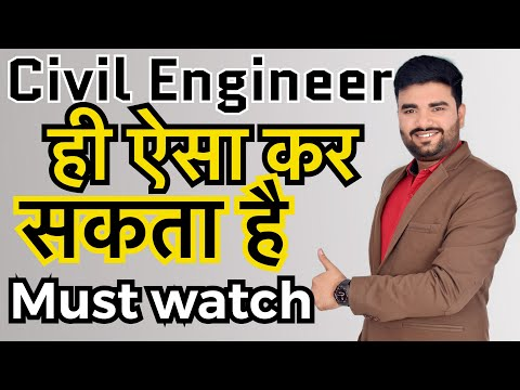 how-to-start-civil-engineering-career-from-zero-level,-civil-engineer-life-story