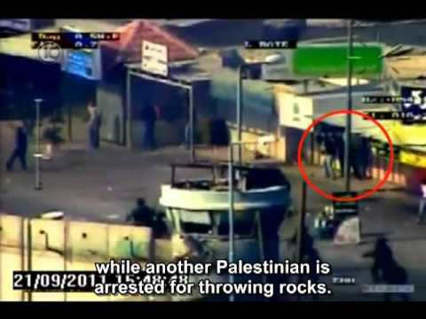 "Undercover Israel Border Police Unit - ""YAMAS"" (ENGLISH SUBS)"