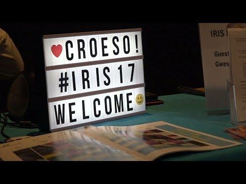 Iris Prize 2017 - Festival Highlights