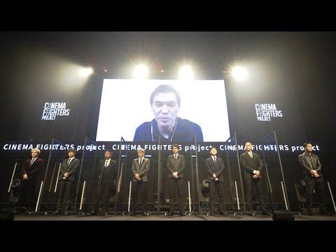 「ショートショート フィルムフェスティバル&アジア2020」授賞式