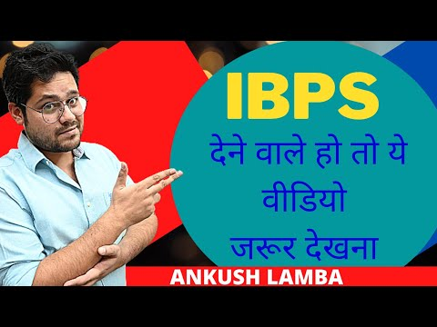 IBPS CLERK REASONING APPROACH || SOME BASIC TIPS AND TRICKS || MUST WATCH