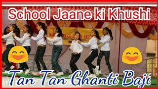 Tan tan ghanti baji # educational theme dance#svzp# annual dance 2019