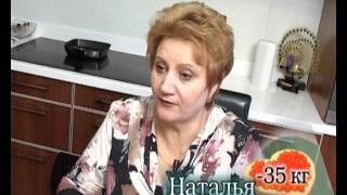 Правильное питание Пенза, Доктор Борменталь.avi