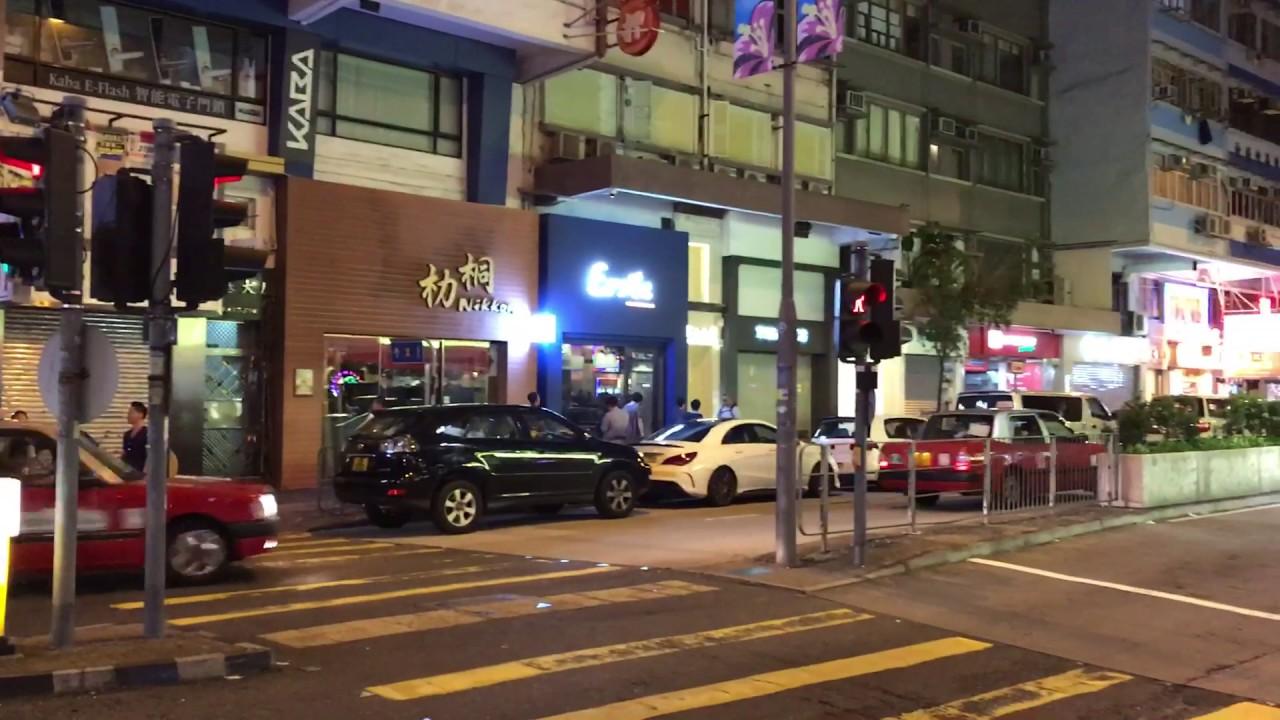 Fuji Building Lockhart Road Hong Kong June 2017