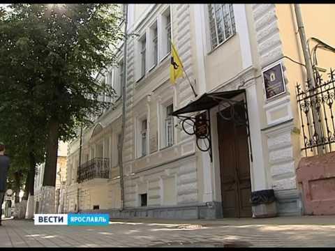 Выборы депутатов Госдумы Федерального Собрания 7 созыва