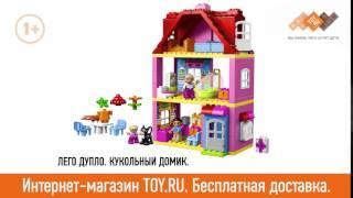 Скидка на Лего до 30% - бесплатная доставка игрушек по России(, 2016-04-29T12:47:48.000Z)