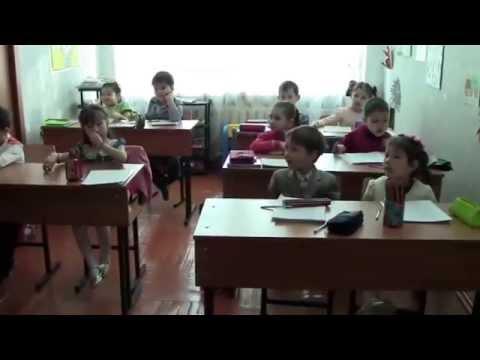 Подготовительные курсы к 1 классу Проект урока и праздника