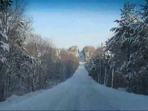 Дорога-дорога.