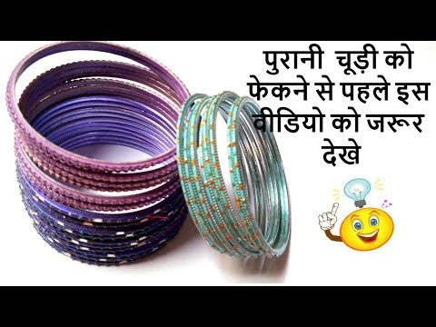 Best out of waste Bangles and Wool craft Ideas/DIY toran making ideas .