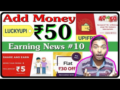 New Add Money ₹50/- || Paytm 3 New Promo Code || ₹201/- Per Refer Offer || Earning News #10