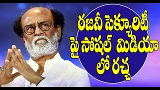 UP government provide high security to rajinikanth | Eyetv Entertainments