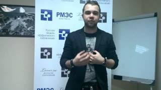 Відгуки Інструкція по відносинам. р. Мінськ 17.01.16 р