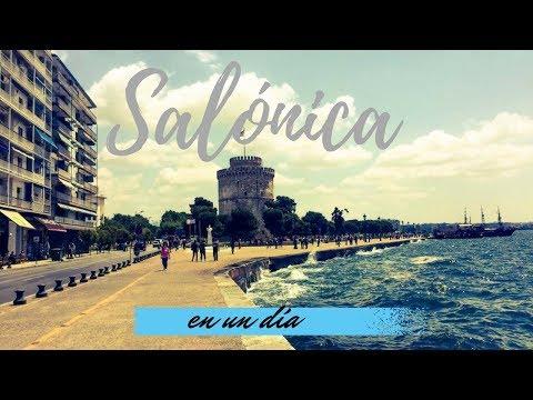 Un día en Salónica, Grecia | A day in Thessaloniki, Greece (Θεσσαλονίκη)