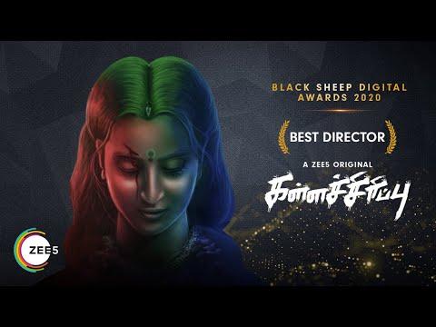 Kallachirippu | Official Trailer | Karthik Subbaraj | A ZEE5 Tamil Original | Streaming Now On ZEE5