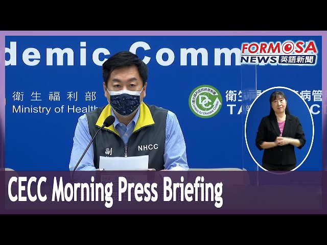CECC addresses report that 62,000 Taiwanese got vaccinated in China