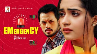 Bangla Natok | Emergency | Irfan Sajjad | Keya Payel | Bangla New Natok 2021