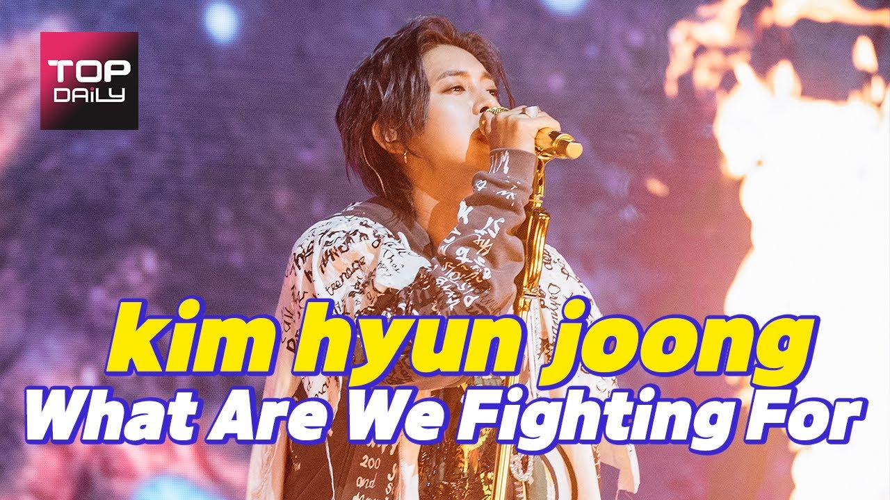 [LIVE] 김현중(kim hyun joong) 'What Are We Fighting For' / 랜선 콘서트 201017 - 톱데일리(Topdaily)