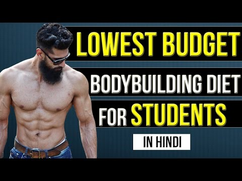 LOW BUDGET DIET PLAN for COLLEGE STUDENTS or HOSTELERS (Hindi) | Budget Bodybuilding Nutrition