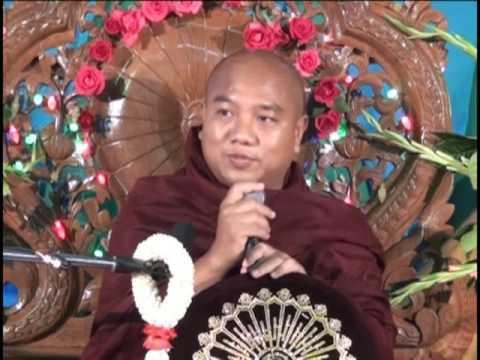 သံျဖဴဇရပ္ဆရာေတာ္- ျမတ္ေသာလူသား-တရားေတာ္  Thanbyuzayat Sayardaw MaharChai Tayardaw