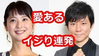 4日放送のテレビ朝日系 バラエティ番組「アメトーーク!」 (毎週木曜23...