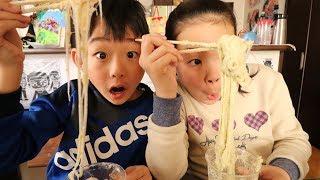 じゃがアリゴが凄くて美味いRino&Yuuma