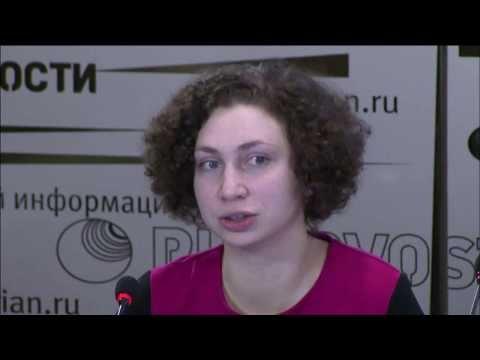 Санкт-Петербургское государственное бюджетное учреждение