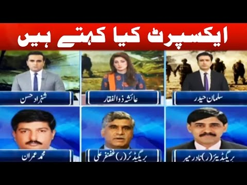 What is Radd ul Fasaad - Army Analysts Explain