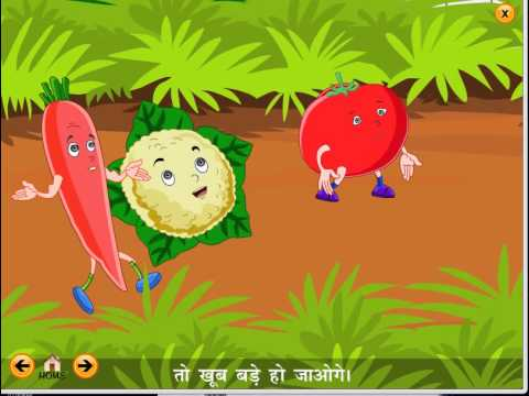 Hindi rhyme - aloo bola mujhko khalo - YouTube