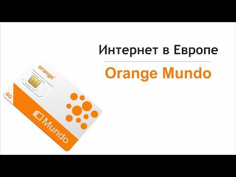 Orange Mundo SIM-карта с дешевым тарифом на интернет в Европе. Испанский Orange и роуминг в Европе