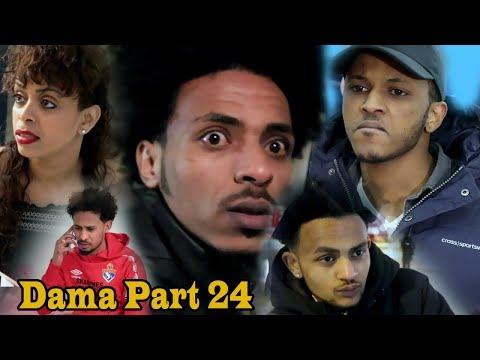 New  Eritrean film Dama (ዳማ ) part  24 Shalom Entertainment 2018