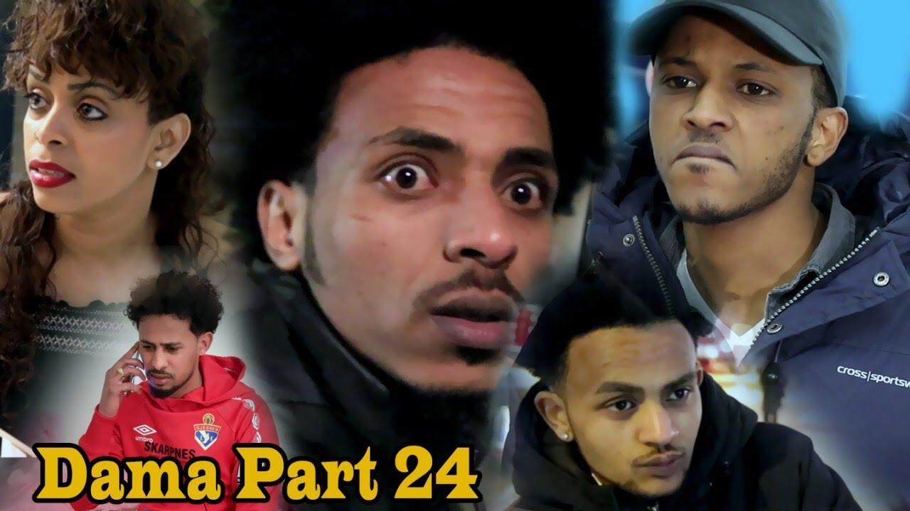 Eritrean: Eritrean Film New Movie