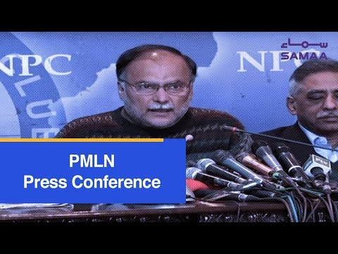 Press Conference | PML N | SAMAA TV | 25 Dec,2018