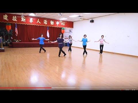 Like A Fine Wine - Line Dance (Dance & Teach in English & 中文) - YouTube
