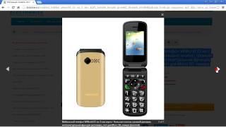 Мобильный телефон VKWorld Z2 на 2 сим карты   большие кнопки, громкий динамик, интеллектуальная функ(, 2016-09-01T13:54:45.000Z)