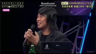安室奈美恵 フェス当日に歌詞と振付覚え出演