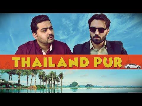 Thailand Pur | Funny Short Fil - VamosDotPK