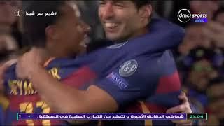 TimeOut - ردود الفعل العالمية على Came Back التاريخية لـ برشلونة على باريس جيرمان 6 / 1 thumbnail