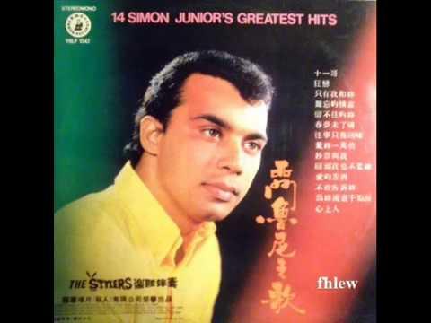 1971年  Simon Junior & Stylers  -  「Simon Junior's Greatest Hits」专辑   (英語版)  (14首)