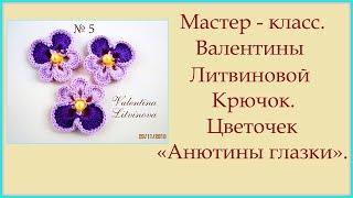 Мастер - класс Валентины Литвиновой